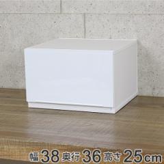 収納ケース 幅37×奥行35×高さ25cm コレクトケース Lワイド 1段 squ+