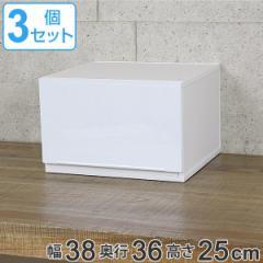 収納ケース 幅37×奥行35×高さ25cm 同色3個セット コレクトケース Lワイド 1段 squ+ ( 引き出し )