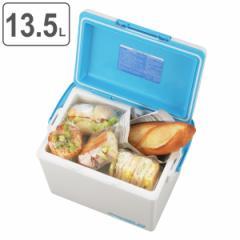 クーラーボックス ハードタイプ デオライド 消臭 13.5L ( 保冷 クーラーバッグ アウトドア用品 クーラーBOX アウトドア クーラー BBQ グ