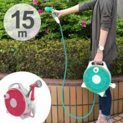 ハンディプチリール 15M ( 水やり ガーデニング 園芸 洗車 家庭用 )