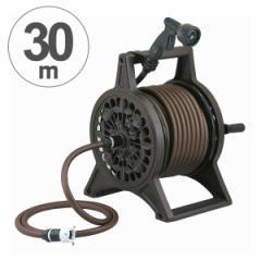 ホースリール 特殊耐圧防藻ホース30m巻 金属製 ブロンズリール ( ガーデニング 園芸 )