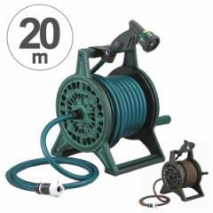 ホースリール 特殊耐圧防藻ホース20m巻 金属製 ブロンズリール ( ガーデニング 園芸 )