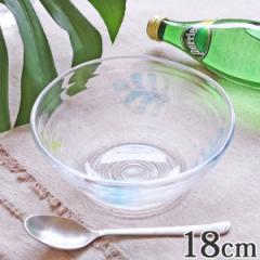 ボウル 18cm モンステラ ガラス 中鉢 食器 日本製