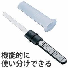 砥石 スーパーコンビシャープナー 3way ダイヤモンド&セラミック 保護用キャップ付き ハンディタイプ