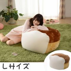 ビーズクッション 食パン型 L ( 座布団 )