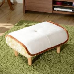 オットマン 食パン型 スツール ポケットコイル 幅58cm ( いす イス 足置き台 フットレスト )