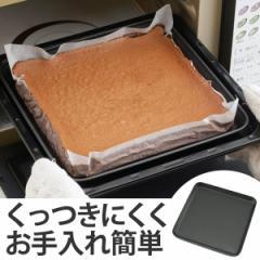 ロールケーキ型 お手入れ簡単ロールケーキ型 鉄製 レシピ付き