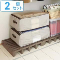 すのこ ジョイントパレット 高床 プラスチック製 2台入り ( 防カビ )