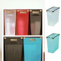 カラーボックス用収納ケース フレックス プレミアムボックス 縦型 幅13cm L クリア ( 引き出し 透明 )