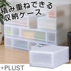 収納ケース プラスト 半透明タイプ 1段 幅34×高さ20.5cm FR3401 ( プラスチック おもちゃ箱 )