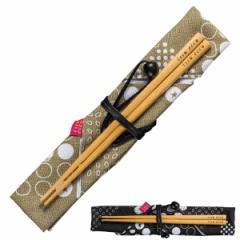 箸&箸袋セット isso ecco イッソ・エッコ たべもの 18cm