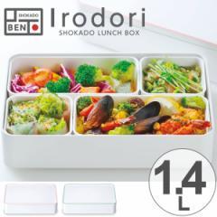 お弁当箱 irodori 松花堂弁当箱 1460ml ( 送料無料 )