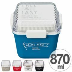 お弁当箱 2段 NATIVE HEART トールMCランチ 870ml FREE&EASY 保冷剤付 ( シンプル )