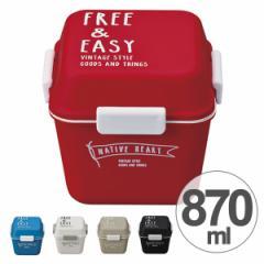 お弁当箱 正方形 2段 深型 NATIVE HEART トールMCランチ FREE&EASY 870ml ( 送料無料 )