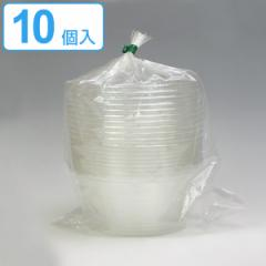 クリアパック 430ml 丸型 10個入( フードパック 使い捨て容器 )