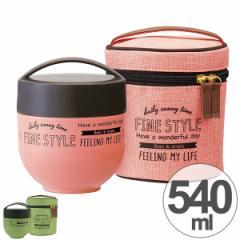 保温弁当箱 カフェ丼保温ランチジャー どんぶり型 専用バッグ付 ファインスタイル 540ml 超軽量