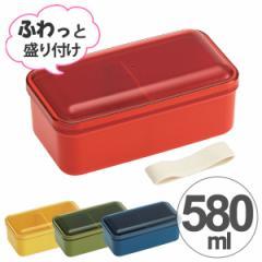 お弁当箱 おかずのっけ弁当箱 レトロフレンチカラー 1段 530ml