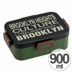 お弁当箱 4点ランチボックス ブルックリン 1段 900ml