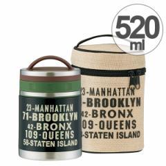 保温弁当箱 保温 保冷 デリカポット ブルックリン スープジャー 520ml