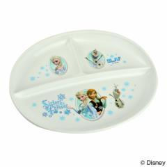 ランチプレート ランチ皿 アナと雪の女王 食洗機対応 子供用食器 キャラクター