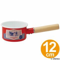 ミルクパン 片手鍋 ミッキーマウス 12cm ホーロー製 IH対応