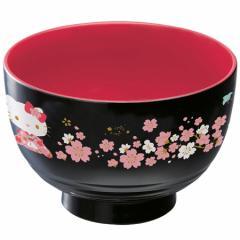 汁椀 ハローキティ 桜富士 塗汁わん 和風 キャラクター