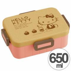 お弁当箱 ハローキティ 70年代 ウッド風 4点ロックランチボックス 1段 650ml キャラクター