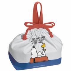 お弁当袋 ランチ巾着 スヌーピー ハウス 子供用 キャラクター