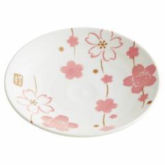 中皿 HelloKitty 和風 ハローキティ 手書き風さくら 陶器 食器