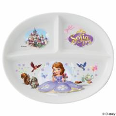 ランチプレート ランチ皿 ちいさなプリンセスソフィア 食洗機対応 子供用食器 キャラクター ( ディズニー )