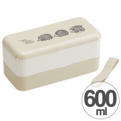 お弁当箱 シンプルランチボックス 2段 リサ・ラーソン ハリネズミ 600ml 長角型 箸付き ベルト付き