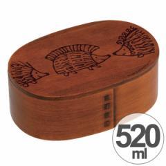 お弁当箱 わっぱ弁当 リサ・ラーソン ハリネズミ 520ml 木製 曲げわっぱ 小判型 1段 キャラクター