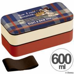 お弁当箱 シンプルランチボックス 2段 ミッキーマウス 600ml 長角型 箸付き ベルト付き