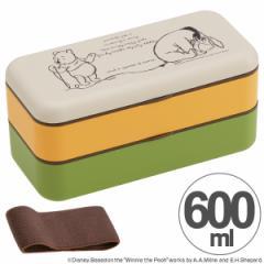 お弁当箱 シンプルランチボックス 2段 くまのプーさん スケッチ 600ml 箸付き ベルト付き