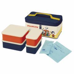 ピクニックランチボックス お弁当箱 スヌーピー ランチタイム 保冷バッグ付 行楽ランチセット