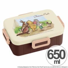 お弁当箱 4点ロックランチボックス 1段 クラシックプー カラー 650ml