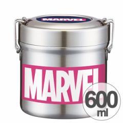 保温弁当箱 真空ステンレスランチボックス 600ml MARVEL マーベル ロゴ ステンレス製