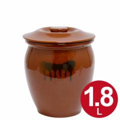 漬物容器 丸かめ 1号 1.8L 蓋付き 陶器