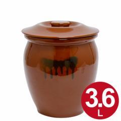 漬物容器 丸かめ 2号 3.6L 蓋付き 陶器