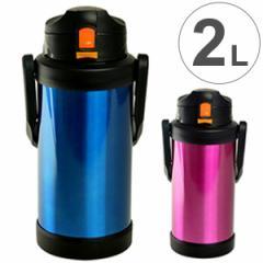 スポーツジャグ 水筒 ステンレスジャグ BC 保冷専用 2リットル 大容量 ブルー