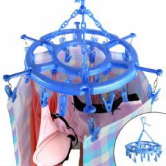 洗濯ハンガー スライド式 丸ハンガー ピンチ24個付 ( 目隠し 隠し干し 外干し )