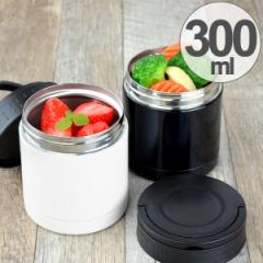 保温弁当箱 スープジャー ハンドル付 300ml フードポット