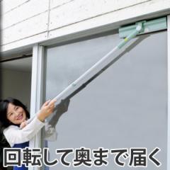 ガラスワイプワイパ 伸縮 ( ガラスワイパー 清掃ワイパー 水切り ブラシ )