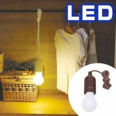 ロープランプ 電池式 電球型LEDライト ROPE LAMP