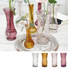 花瓶 ガラス チェスキーガラス C