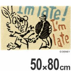 玄関マット 室内 スミノエ アリス アイムレイトマット 50×80cm ( 送料無料 玄関 エントランスマット マット ディズニー アリスイ
