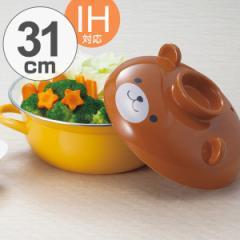 ホーロー鍋 くま 31cm 2.7L 両手鍋 IH対応 ( ほうろう鍋 )