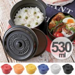 弁当箱 2段 ココポット ラウンド 丸型 530ml ( 食洗機対応 )