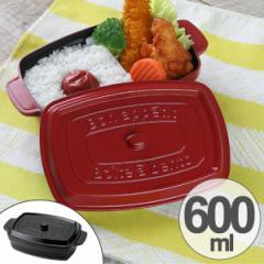 お弁当箱 1段 ココポット レクタングル 角型 600ml 仕切りつき ( レンジ対応 )
