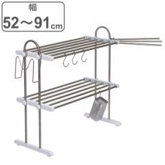 水切りラック 2段 伸縮式 幅52〜91cm ステンレス製 アクセサリーセット 組立式 ( キッチン 収納 )